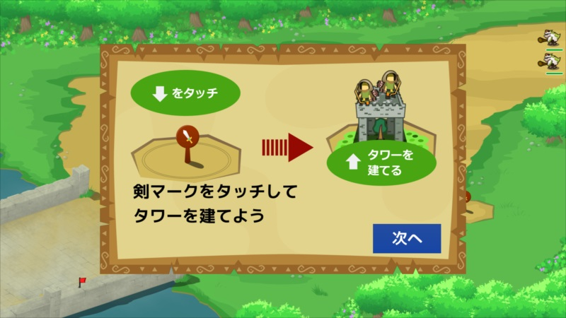 ゴルゴンTD ゲーム画面3