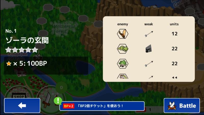 ゴルゴンTD ゲーム画面6