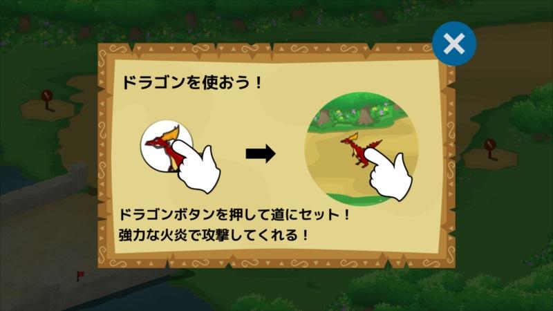ゴルゴンTD ゲーム画面7