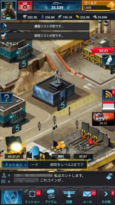 モバスト(モバイルストライク) ゲーム画面5