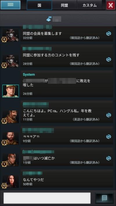 モバスト(モバイルストライク) ゲーム画面9