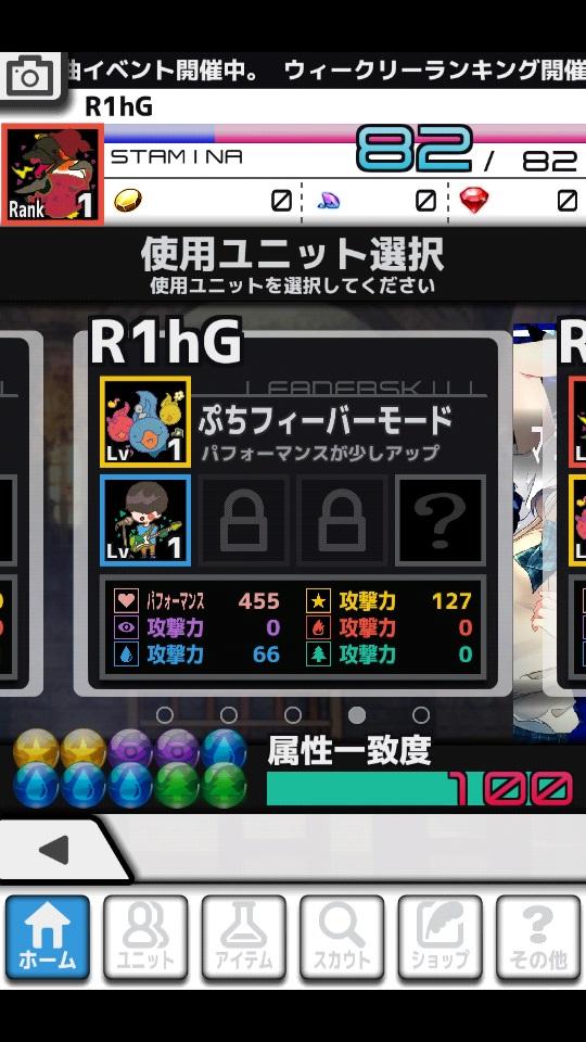 ビーマジ - 対戦&育成 リズムゲーム