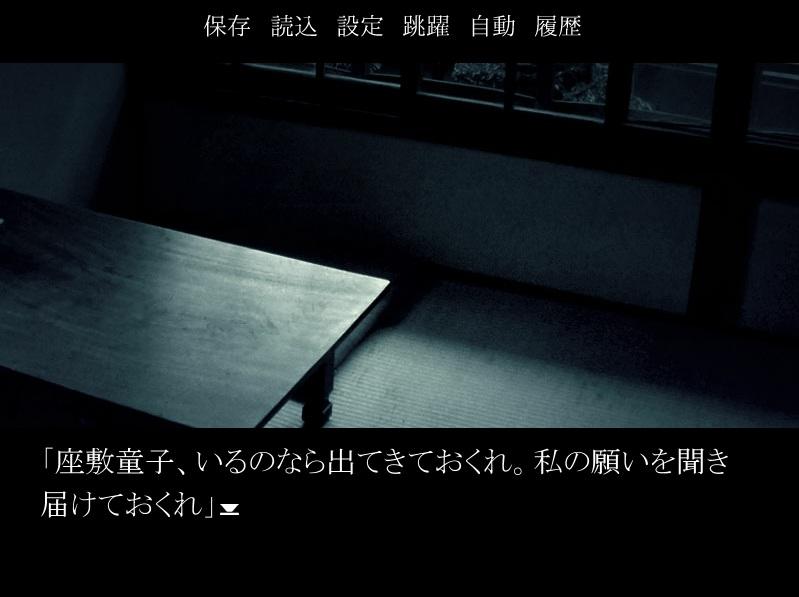 一夜奇譚-イチヤキタン-
