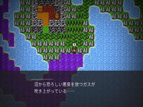 無人島脱出!探検家と魔獣の心臓