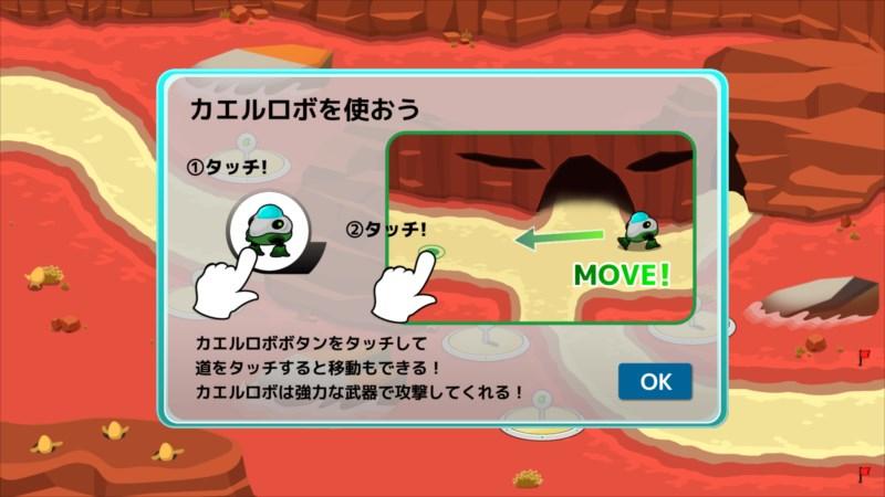 フロッディ タワーディフェンス ゲーム画面9