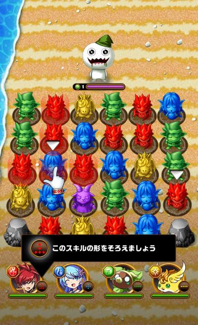 エレスト(エレメンタルストーリー) ゲーム画面2