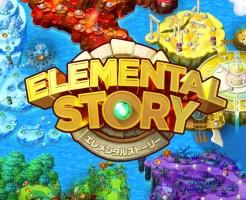 elementalstory_banner