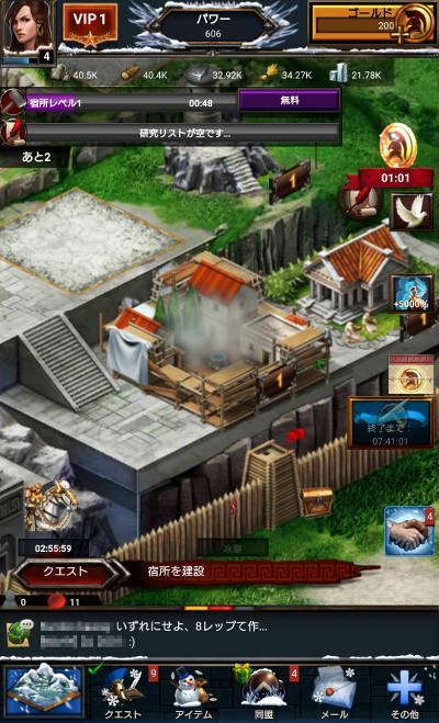 ゲーム・オブ・ウォー ゲーム画面2