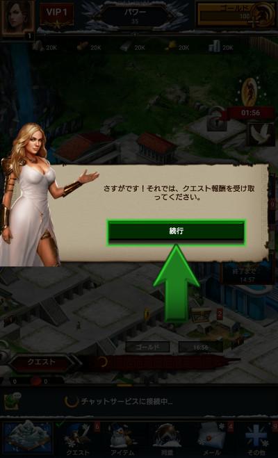 ゲーム・オブ・ウォー ゲーム画面3