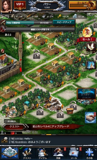 ゲーム・オブ・ウォー ゲーム画面4