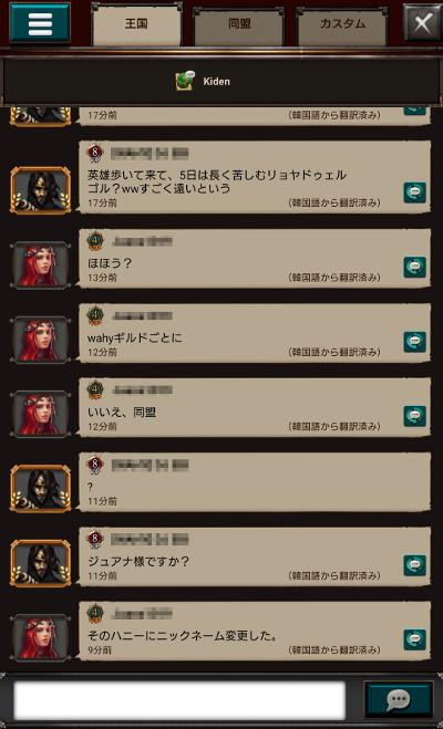 ゲーム・オブ・ウォー ゲーム画面5