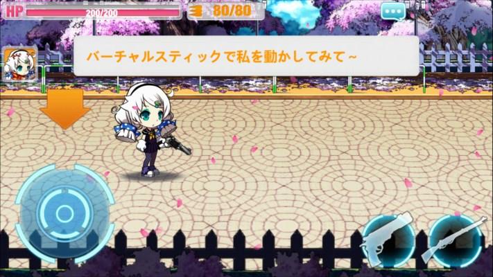 崩壊学園 ゲーム画面3