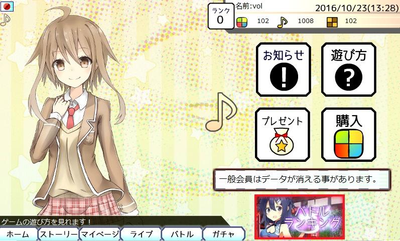 太鼓のオワタツジン EGS18+ ミリオンメロディー!