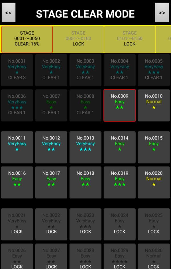 フリーセルプラス ゲーム画面1