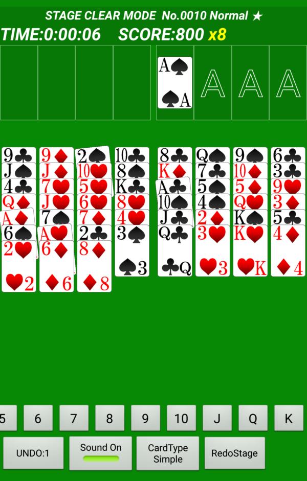 フリーセルプラス ゲーム画面2