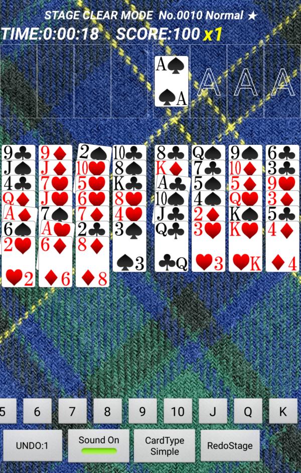 フリーセルプラス ゲーム画面4