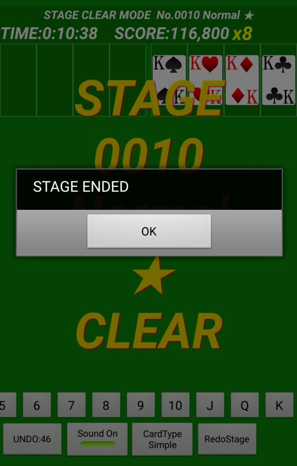 フリーセルプラス ゲーム画面5