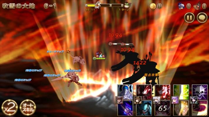 セブンナイツ ゲーム画面4