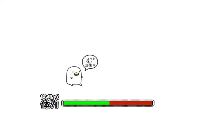 うるせぇトリの挑戦状 ゲーム画面8