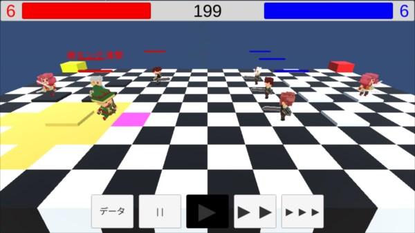 マリオネット ゲーム画面2