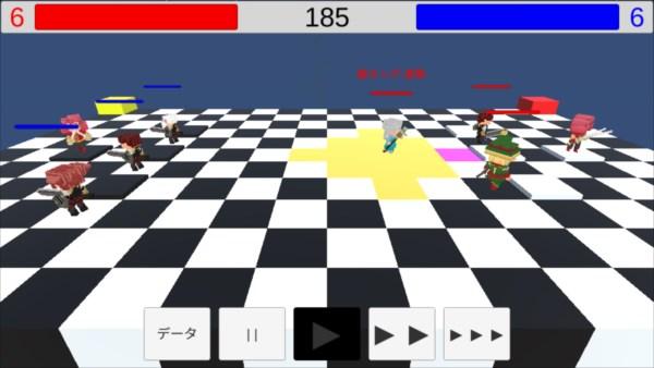 マリオネット ゲーム画面3