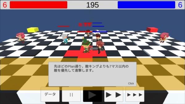 マリオネット ゲーム画面7