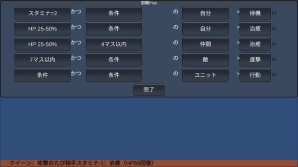 マリオネット ゲーム画面9