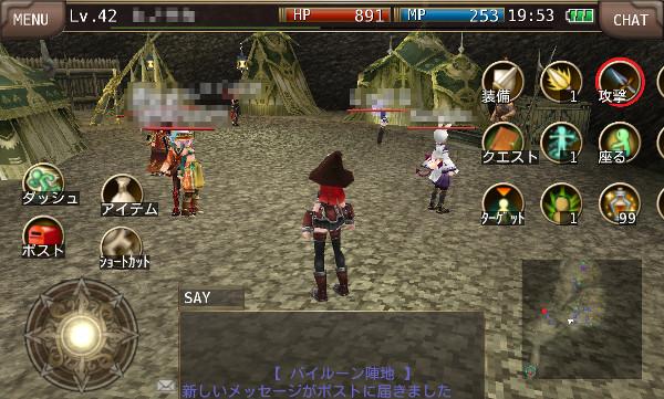 イルーナ ゲーム画面2