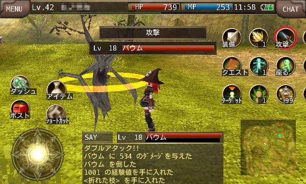 イルーナ ゲーム画面6