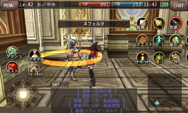 イルーナ ゲーム画面8
