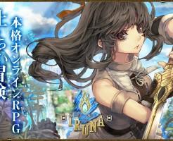 iruna_banner