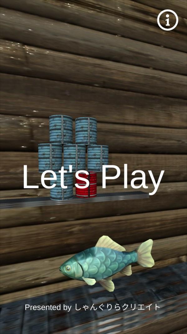 サバ缶シュート ゲーム画面1