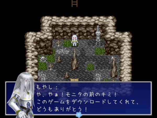 ほたるのひかり ゲーム画面2