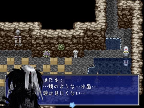 ほたるのひかり ゲーム画面3