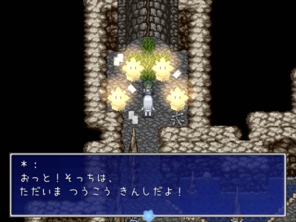 ほたるのひかり ゲーム画面6