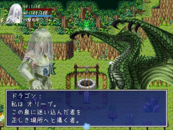 ほたるのひかり ゲーム画面7