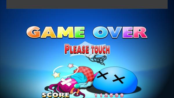 爆裂すらいむ ゲーム画面12