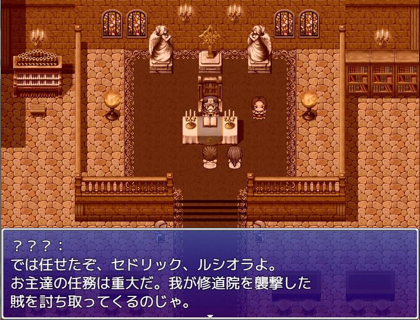 奈落の魔女とロッカの果実 ゲーム画面4