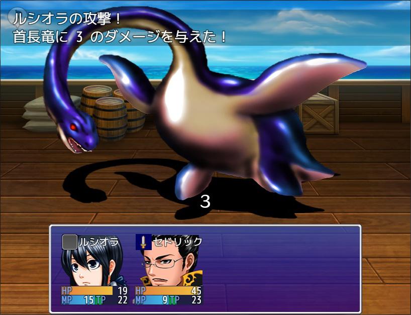 奈落の魔女とロッカの果実 ゲーム画面6