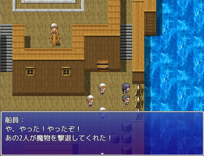 奈落の魔女とロッカの果実 ゲーム画面7