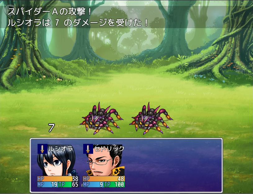 奈落の魔女とロッカの果実 ゲーム画面8