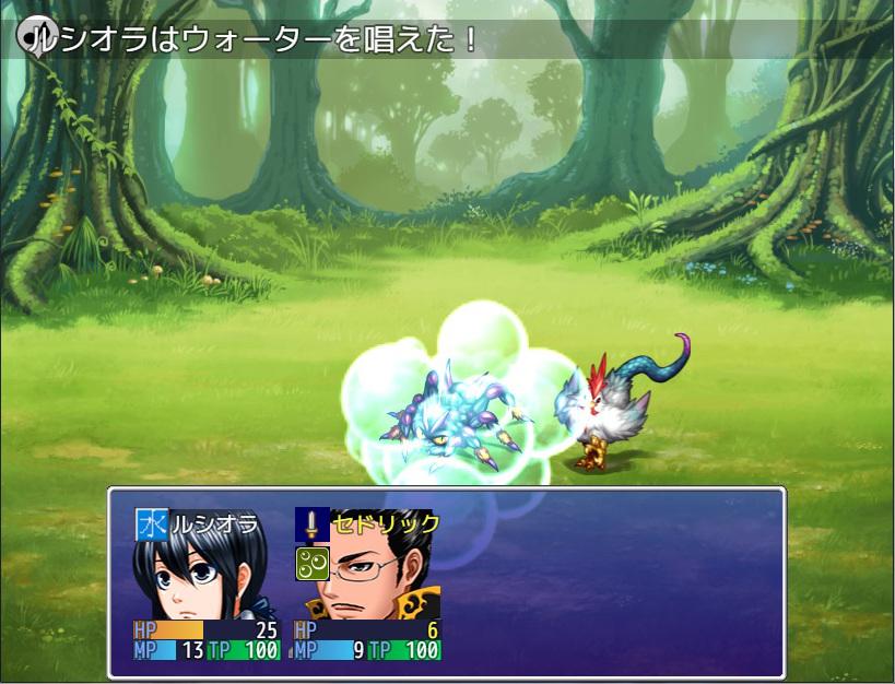 奈落の魔女とロッカの果実 ゲーム画面11