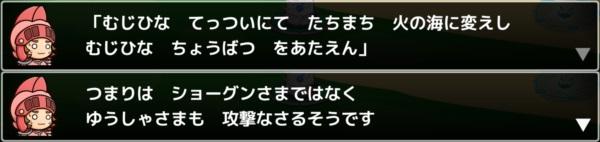 よなおし魔王 ゲーム画面4