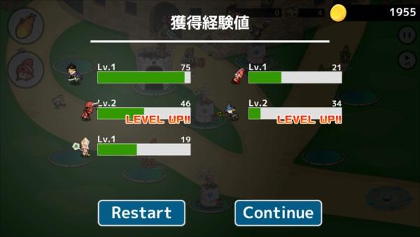 よなおし魔王 ゲーム画面7