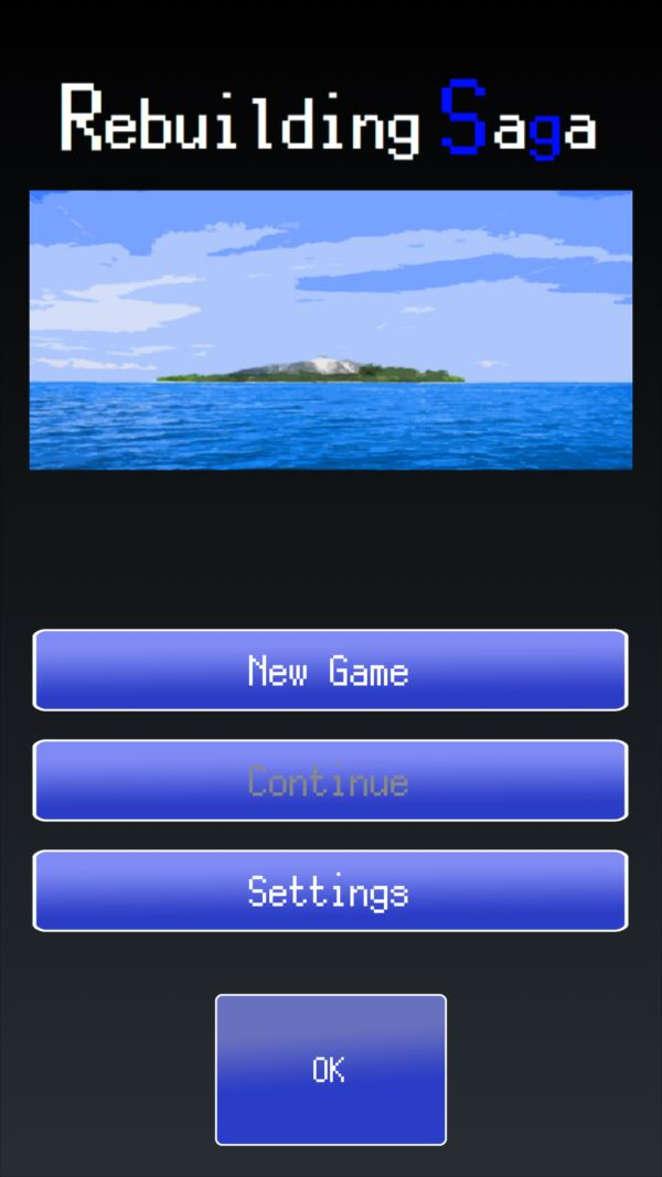 リビルディング・サガ ゲーム画面1