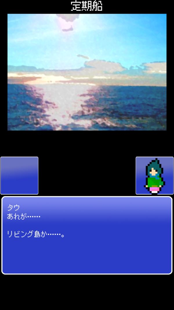 リビルディング・サガ ゲーム画面3