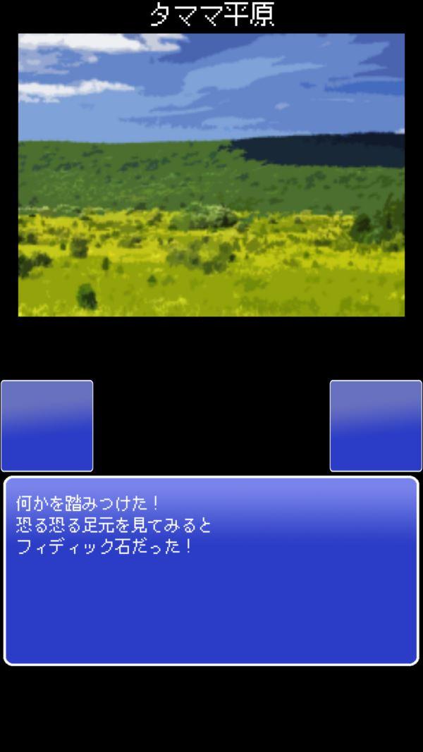 リビルディング・サガ ゲーム画面6