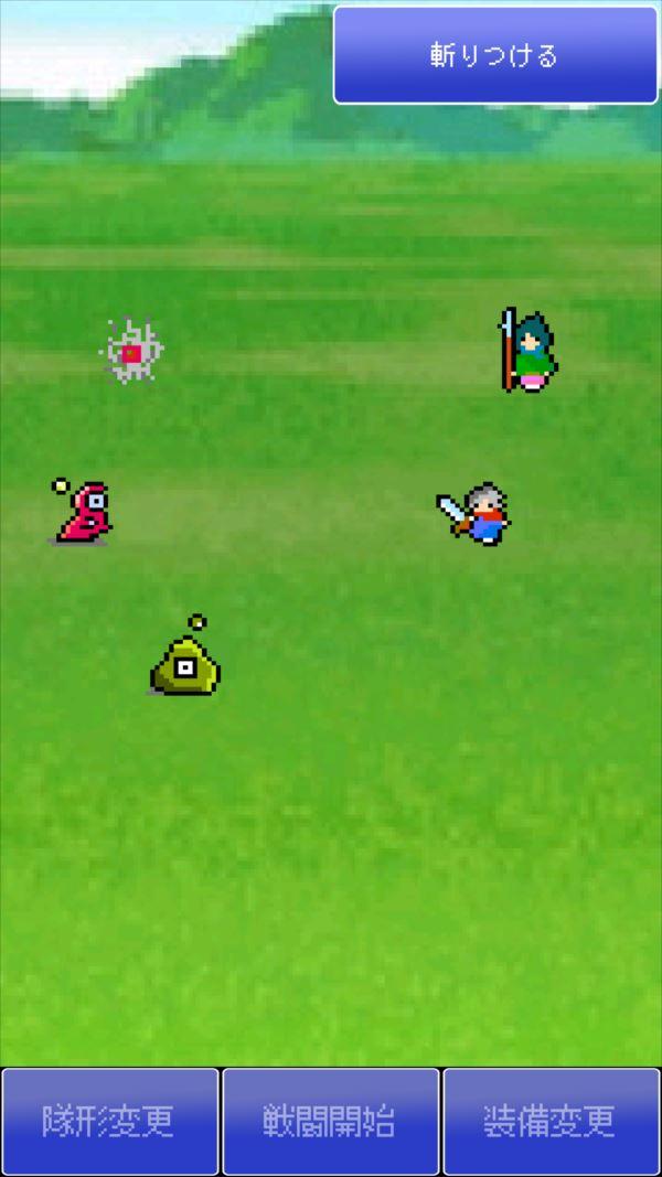 リビルディング・サガ ゲーム画面7