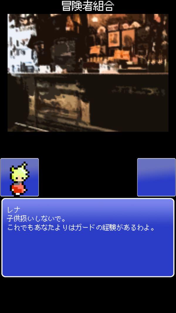 リビルディング・サガ ゲーム画面9
