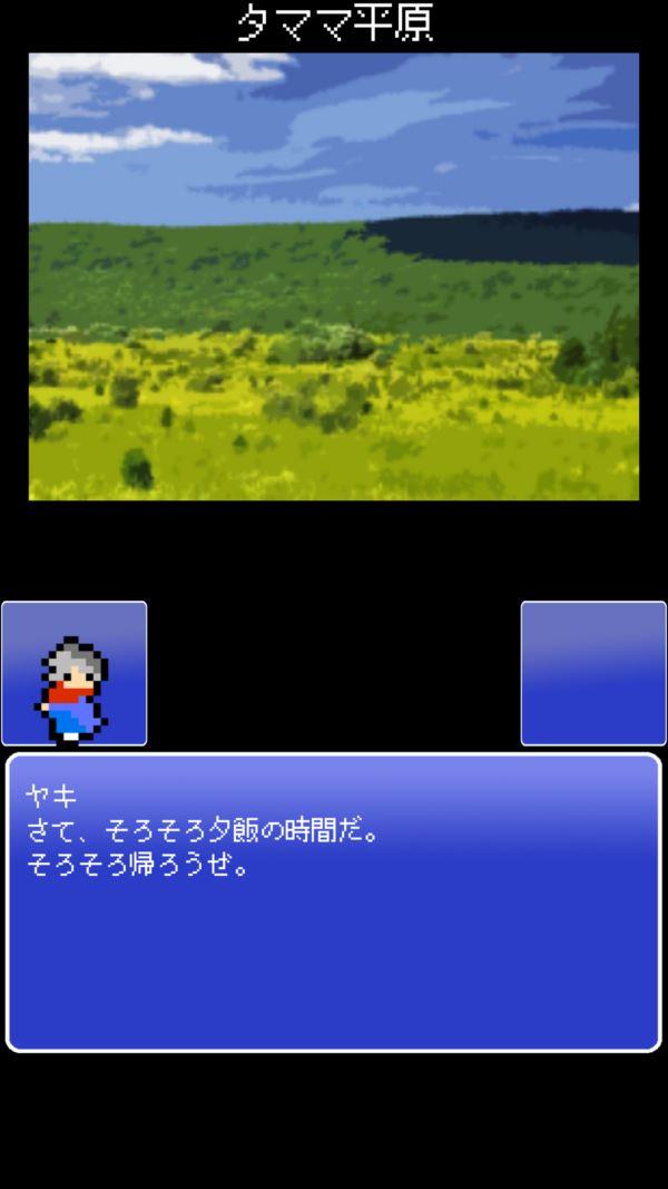 リビルディング・サガ ゲーム画面11